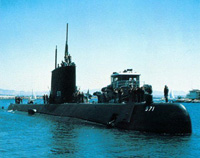 Smoking Aboard US Submarines Banned