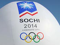 Sochi continues its Olympic race for millions of euros