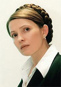 Tymoshenko demands dissolution of pro-Russian party