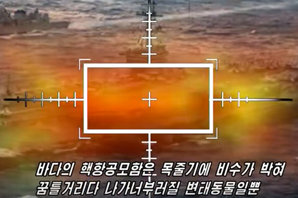 North Korea annihilates US aircraft carrier. Video. DPRK