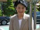 Japanese princess to become a mother