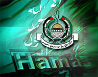 Hamas seeks Russian support to restore international funding