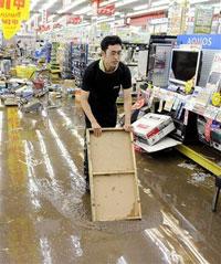 Heavy rains hit Japan, one killed