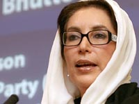 Fraud case against Bhutto dropped in Spain