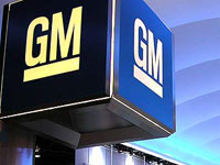 General Motors has two months left before its end