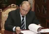 Putin works on New Testament for his successor