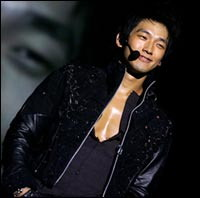 South Korean pop star Rain cancels his concert