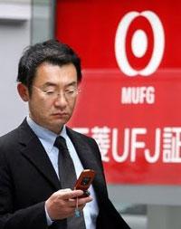MUFG's Profit Climbs 48%