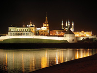 Kazan officially becomes Russia's Third Capital