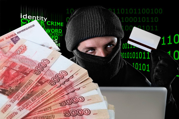 Hackers try to steal 5bln roubles from Russian banks. Hackers