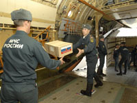 Russia sends 38 tons of humanitarian aid to Damascus. 48035.jpeg
