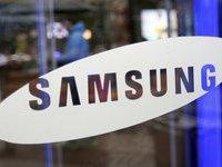 Samsung opens new era for gadgets. 51037.jpeg