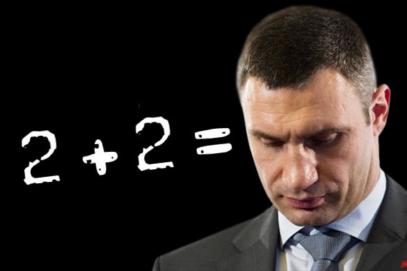 Kiev Mayor Vitaly Klitschko: 13+3=15. 59037.jpeg