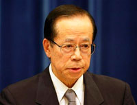 Japan's former foreign minister appears to replace former prime minister