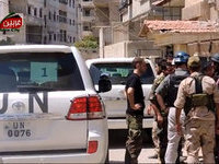 USA recalls embassy staff from Lebanon. 51045.jpeg