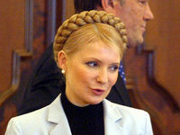 Ukrainian opposition tries to release Yulia Tymoshenko. 52045.jpeg