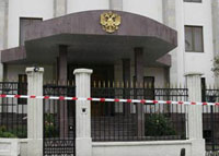 Russia closes its embassy in Georgia