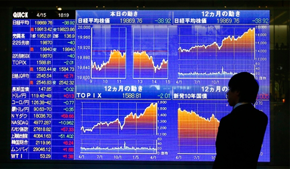 Trading at Shanghai Stock Exchange suspended amid panic. Panic at Shanghai Stock Exchange