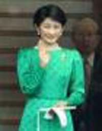 Japan's Princess Kiko is pregnant