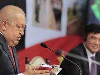 Inauguration of Hugo Chavez postponed indefinitely. 49060.jpeg