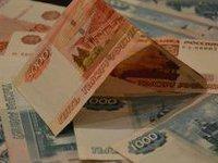 Americans profit from weak Russian ruble. 51060.jpeg