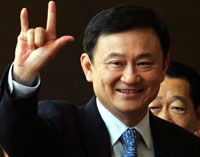Thaksin Shinawatra to be arrested despite self-imposed exile