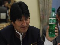 CELAC is an instrument of liberation, says Evo Morales. 46065.jpeg