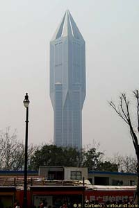 Shanghai yet to approve name change for Mori Building Co.'s office tower