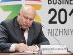 Nizhny Novgorod finishes last preparations to International Business Summit 2013. 51070.jpeg
