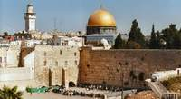 Israeli police ban press conference new holy site in Jerusalem