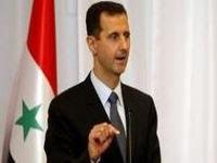 Bashar Al-Asad: