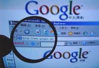 Google Inc reaches 46 percent profit in third quarter