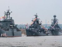 Russian Navy ships to set off on distant ocean trip in the Atlantic. 50078.jpeg