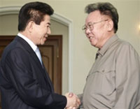 Historic summit between two Koreas starts and ends with discord