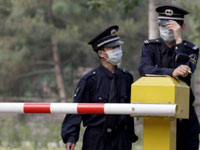 3 Dead From Pneumonic Plague in China