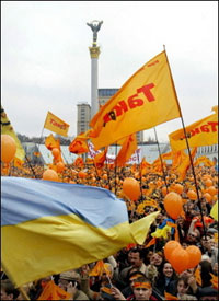 Ukraine marks 2nd anniversary of the Orange Revolution