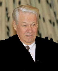 Russia bids farewell to Yeltsin at funeral