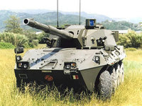 Russia to buy license for production of Italian tanks. 47084.jpeg