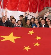 China holds back six officials of drug agency in bribery probe
