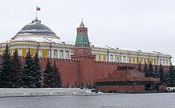 Lenin's Mausoleum reopens for visitors. 50089.jpeg