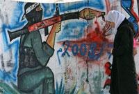 Hamas stronger than Fatah