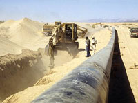 Oil pipeline exploded in Yemen