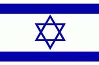Israel-Lebanon conflict –  near-border war, officials say