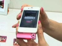 Smellephone: Crean smartphone that can send fragrances. 50109.jpeg