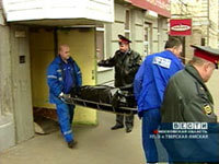 French businessman and his family die mysterious death in Moscow