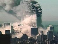 Osama bin Laden: photo released