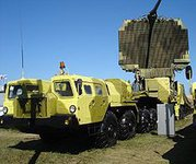 Iran to finally get hold of S-300?. 51123.jpeg