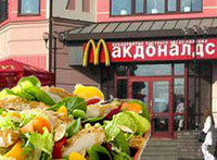 E.coli and Rotten Tomatoes Found at Moscow McDonald's Restaurants