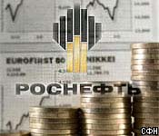 State oil company Rosneft unveils disappointing consolidation terms before IPO