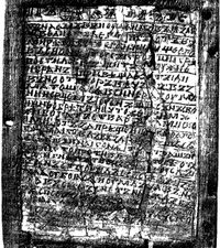 Greece: reading of Europe's oldest book investigates ancient religious secrets